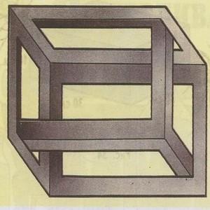 Оптический ящик